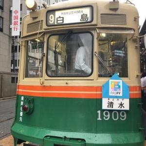 京都から広島にお嫁に来た路面電車の清水号 元気に広島の街を駆け抜けます
