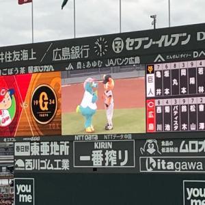 カープが広島・マツダスタジアムに帰ってきました・・・九里が打たれ、読売に2-7で惨敗 マナー注意!