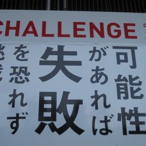 鯉、また西にやられる・・・カープ打線わずか4安打 阪神に0-4で完敗 床田復調の兆しです