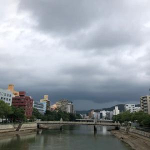もうそろそろ梅雨明けです 広島市は蒸し暑く30度超えです