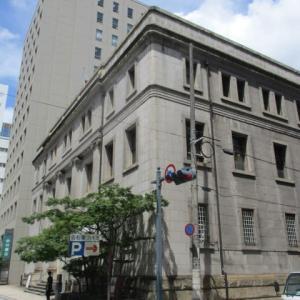 旧日本銀行広島支店・・・いつまでも後世に残していきたい被爆建物 クラシック様式の素敵なデザイン