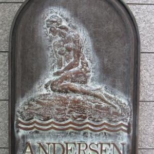 広島アンデルセン、オープン!広島市本通りのランドマーク 日本のパンの歴史が、また一歩進化