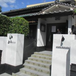 料理は美的な芸術作品・・・フレンチレストランMILLEでフルコースランチをいただいてきました 広島市白島