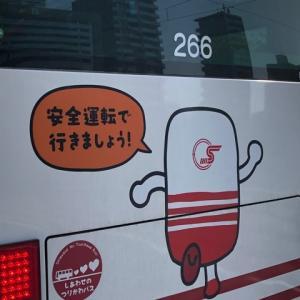 広島バスの安全キャララッピングバスが可愛い!赤白のシマシマ模様です