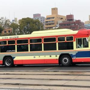 レトロなカラーリングの路線バスに遭遇しました・・・広島の芸陽バスの90周年復刻塗装車だそうです