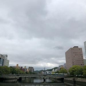 今日の広島市は曇り・・・梅雨空です・・・ジメジメして少し鬱陶しいですが一週間をスタートしましょう!