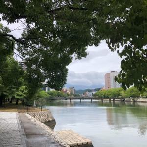 今日の広島は曇り・・・週末は雨のようです 今日も仕事、がんばります!