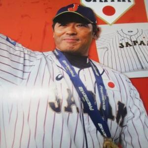 USAに勝った!侍ジャパン7-6で米国に勝利!誠也1号ホームラン、栗林2勝目・・・旨酒を堪能しました ありがとう!
