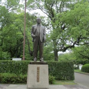 灘尾弘吉の銅像・・・衆議院議長、文部大臣、厚生大臣を歴任した広島県出身の政治家 今の「金権政治・広島」を見て、何と言われるんでしょうかねえ?