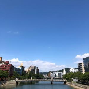 広島市は晴!でも緊急事態宣言は9月30日まで延長です・・・涙