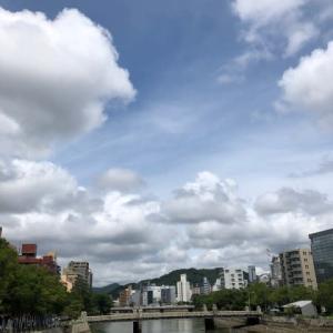連休明けの広島市は晴れ!今週もがんばっていきましょう!