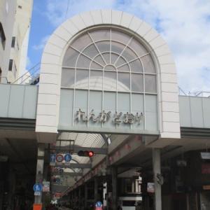 衰退する地方都市・・・少子高齢化、産業構造の転換、人口減少 広島県呉市もピンチを迎えています がんばれ!呉氏