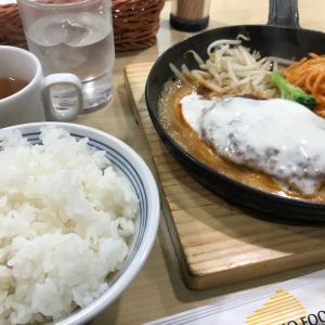 164)_大阪でのランチは激うまハンバーグ( ̄▽ ̄)