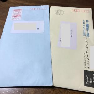 176)_水色と黄色のキレイな封書が届きました(°▽°)