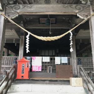 264)_国旗がはためく蔵王岳に登頂しました(^○^)その1