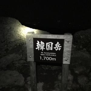 271)_仕事帰りに百名山登山とミヤマキリシマ鑑賞\(°▽°)/その2