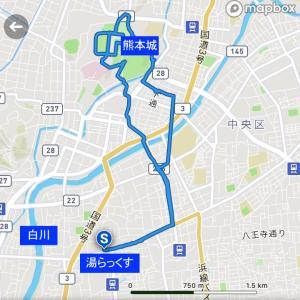 302)_ひとり歩け歩け大会「熊本城周辺散策」その2