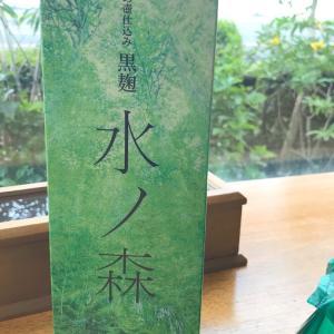 340)_33年ぶりの屋久島よ、さようなら、ありがとう(^○^)/
