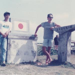345)_自由に到達可能な日本の東西南北端とは、、、