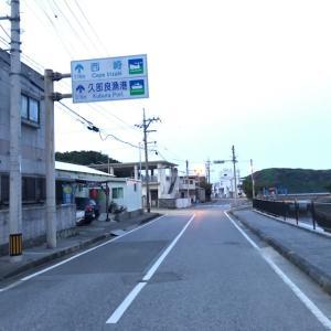 384)_先島諸島周遊の旅(^○^)  2日目朝は日本最西端の展望台