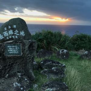 388)_先島諸島周遊の旅(^○^) 日本で最後に沈む夕陽を見れました!