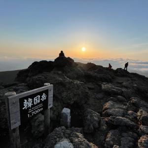 481)_福岡で買ったトレランシューズ&ザックでトレラン練習♪( ´θ`)ノ えびの高原⇄獅子戸岳