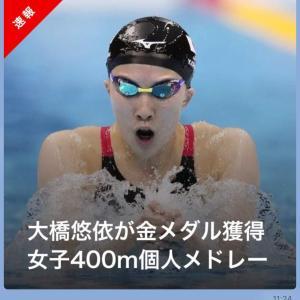 536)_東京オリンピック、いのとも縁ある人たちが次々と金メダル獲得♪( ´θ`)ノ