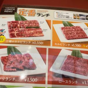 568)_悲しき値上げ、焼肉なべしまカルビランチが1,500円に( ´Д`)