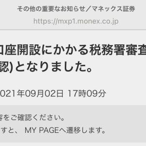 570)_日経平均株価の終値なんと3万670円なり(⌒▽⌒)
