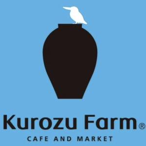 571)_Kurozu Farmに行ってみたいと思いましたよ( ^∀^)