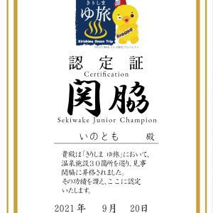 577)_新関脇「明生」が照ノ富士を撃破!金星です(^ ^)