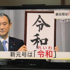 579)_『液晶テレビ「REGZA」敗訴確定』との新聞報道を見て思ったこと(゚∀゚)