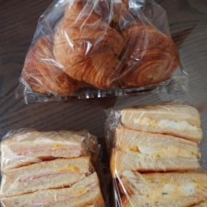 元気なパン屋baker's factory Bless
