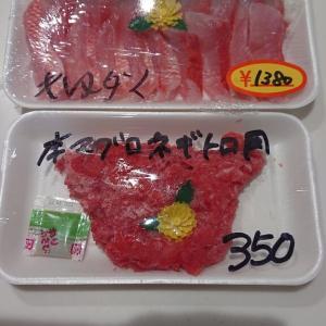 坂井鮮魚店のお刺身