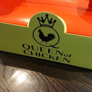 QUEEN of CHIKEN【テイクアウト】函館でから揚げ専門店続々