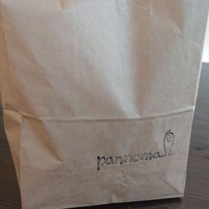 七飯pannnomaのパンとイングリッシュマフィンでサンド