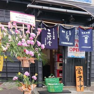 6月21日オープン!居酒屋 飛昇(ひしょう)