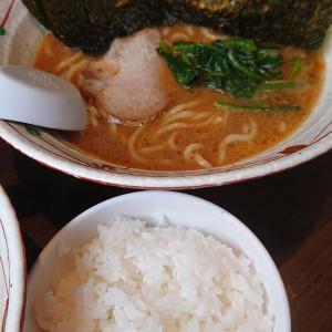 麺工房 京家でランチ