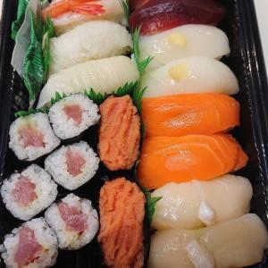 お持ち帰り寿司 和【テイクアウト】