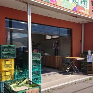 9月1日オープン 野菜と花の直売所 まるこう直売所の野菜は安い!