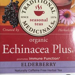 免疫力を上げる方法〜家にいる今だからこそお茶で体力増強!〜