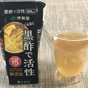 夏を涼しく!お酢の効果🎐美味しいお酢ジュースのご紹介