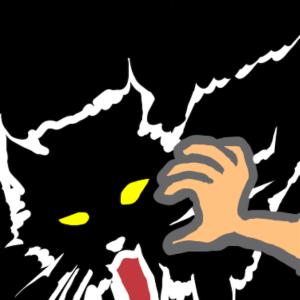 黒猫ギルティ