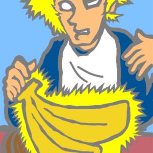 電光スパークバナナ