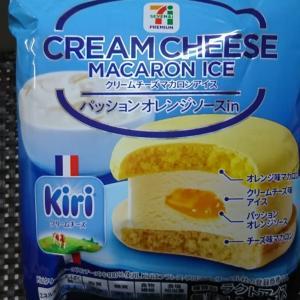 セブンイレブン クリームチーズマカロンアイス