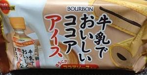 ブルボン 牛乳でおいしいココアアイス
