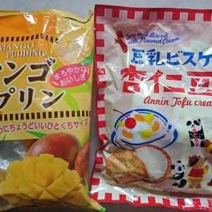 カルディ マンゴプリンと杏仁豆腐豆乳ビスケット