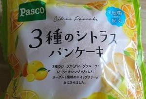 パスコ 3種のシトラスパンケーキ