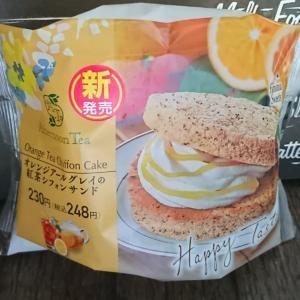 ファミマ オレンジアールグレイの紅茶シフォンサンド