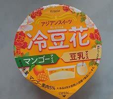 アジアンスイーツの冷豆花
